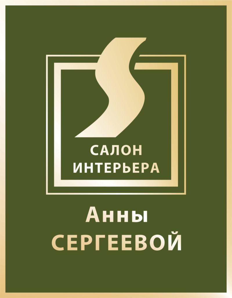 Anna-Sergeeva-logo
