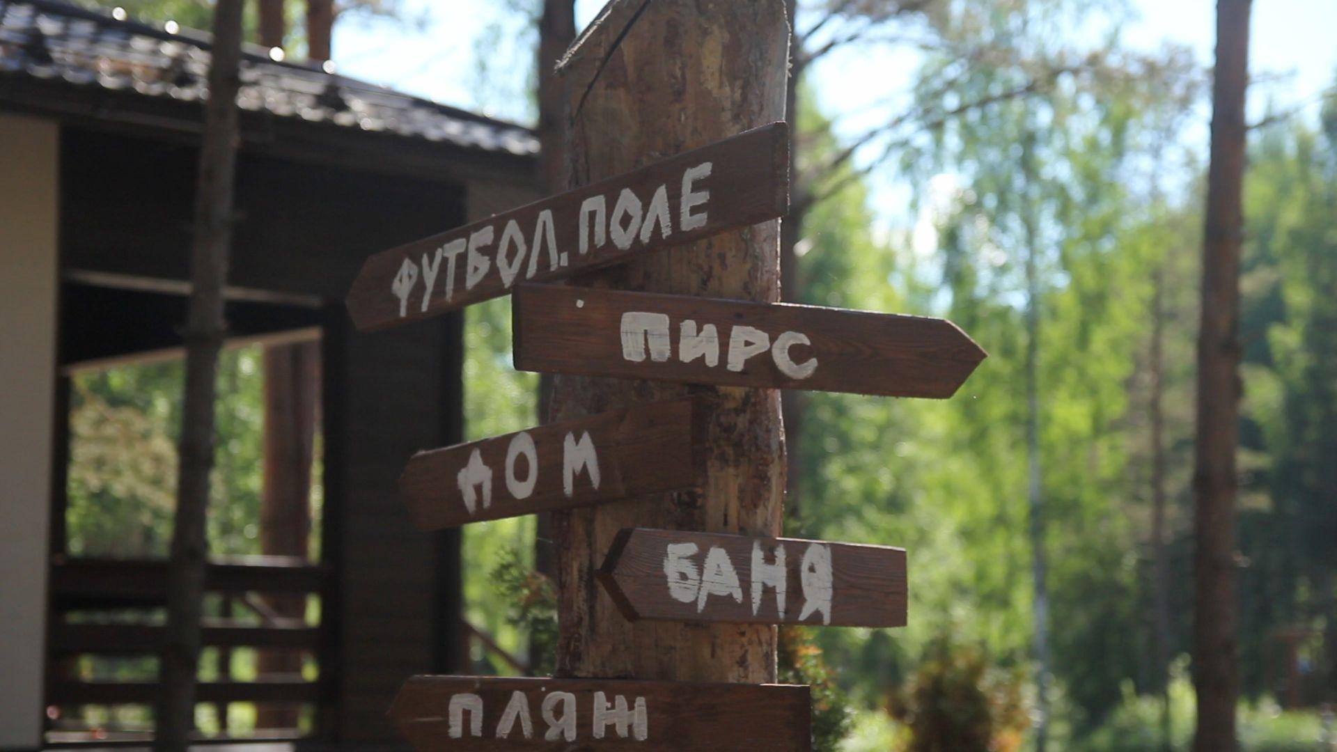 """Загородный клуб """"Белая дача"""""""
