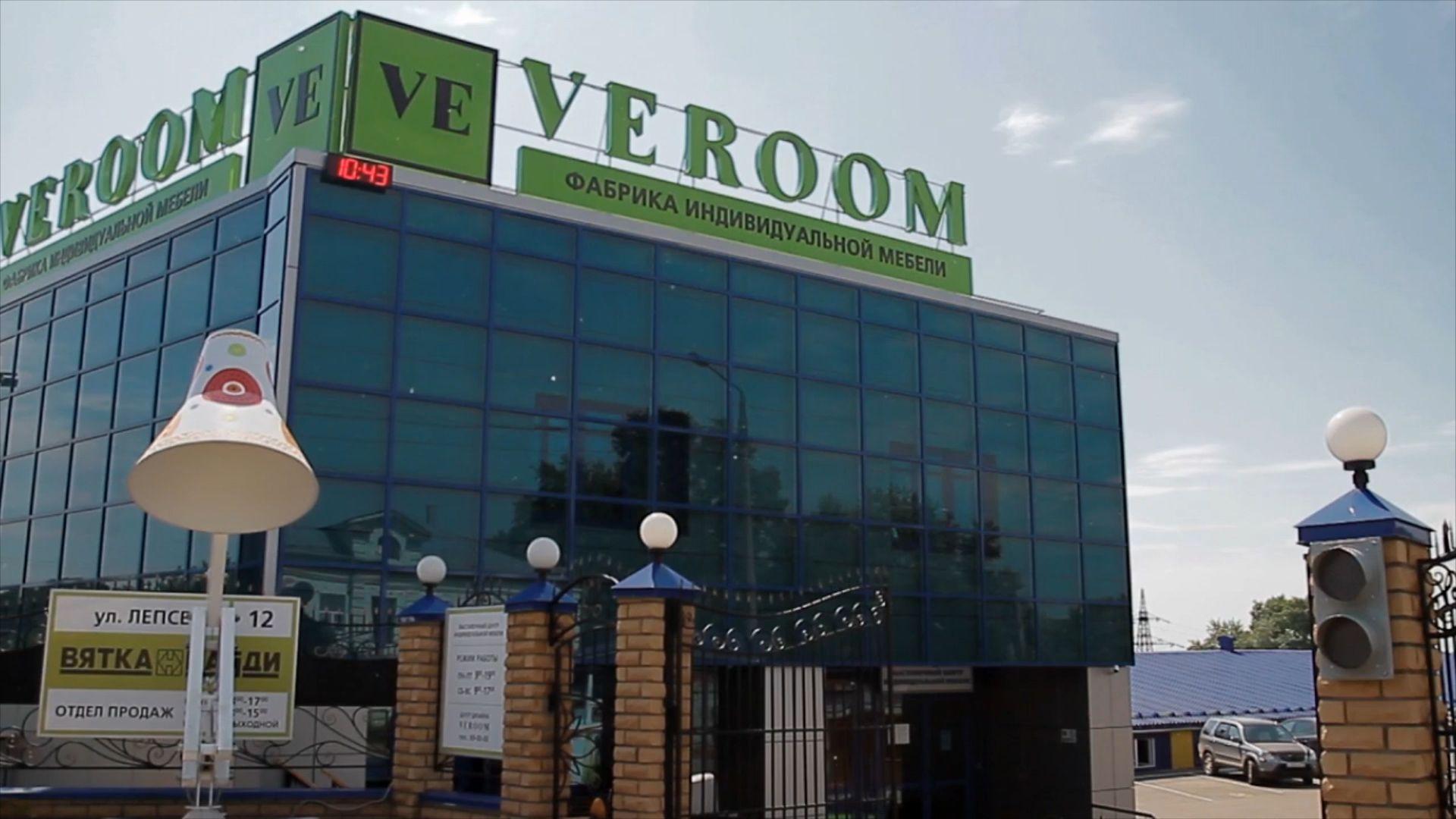 """Фабрика индивидуальной мебели """"Veroom"""""""