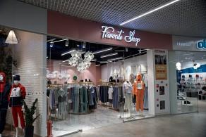 Световые решения в новом торговом центре «Макси»